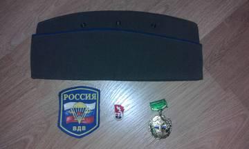 http://s3.uploads.ru/t/UPNY5.jpg