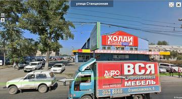 http://s3.uploads.ru/t/UQjgR.png