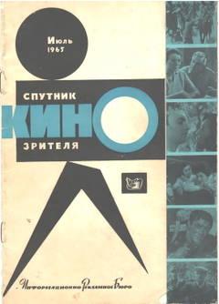 http://s3.uploads.ru/t/URF3r.jpg