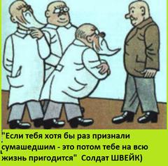 http://s3.uploads.ru/t/URn0C.png