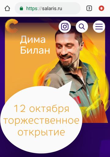 http://s3.uploads.ru/t/UVv6Y.png