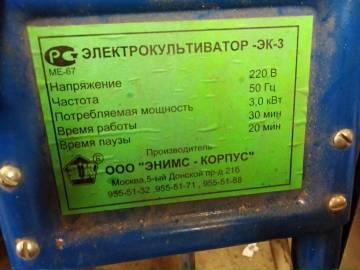 http://s3.uploads.ru/t/UXq6C.jpg
