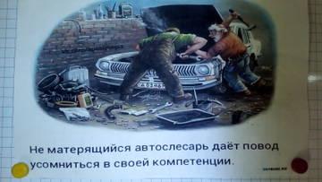 http://s3.uploads.ru/t/Ua14j.jpg