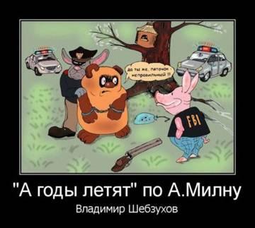 http://s3.uploads.ru/t/UcRFo.jpg