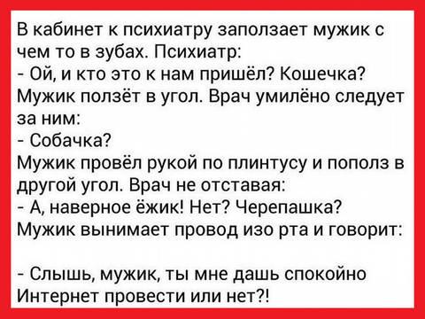 http://s3.uploads.ru/t/Udizt.jpg
