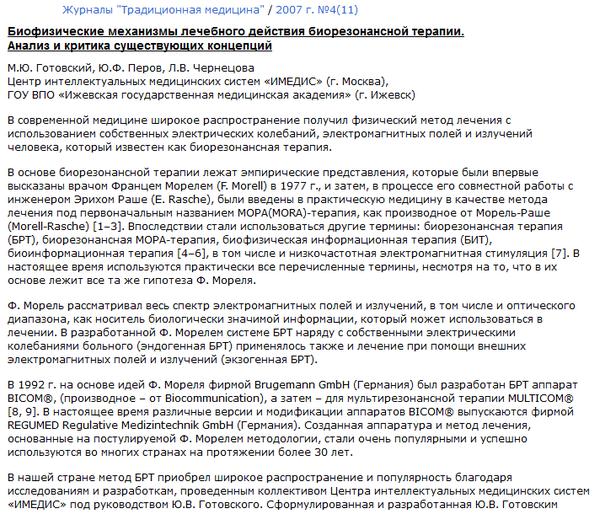 http://s3.uploads.ru/t/Uf02G.png