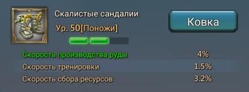 http://s3.uploads.ru/t/UgGt3.png