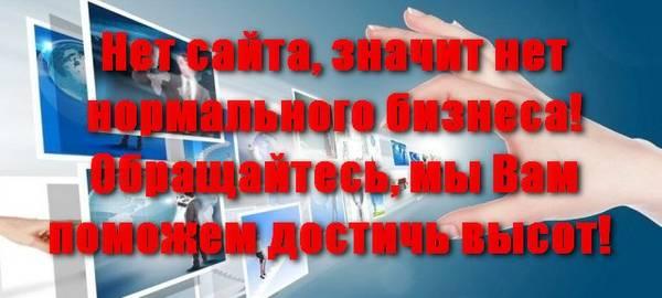 http://s3.uploads.ru/t/UgSqz.jpg