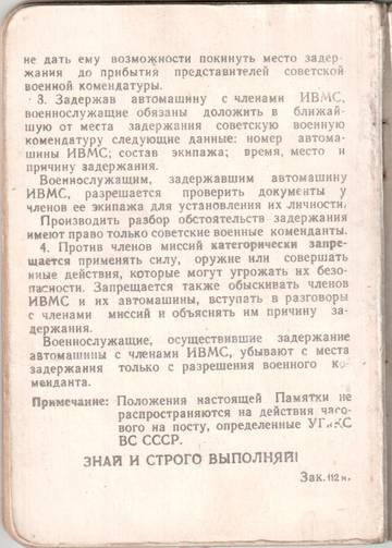 http://s3.uploads.ru/t/UhaMD.jpg