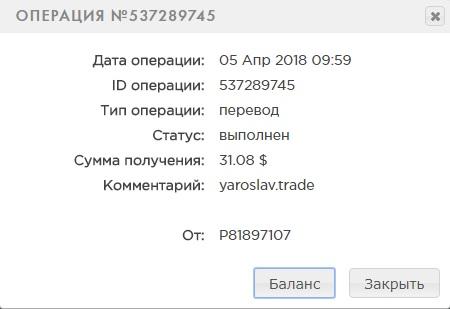 http://s3.uploads.ru/t/UiB2s.jpg
