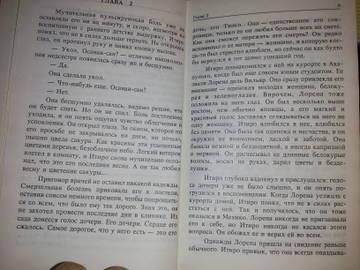http://s3.uploads.ru/t/UiT9M.jpg