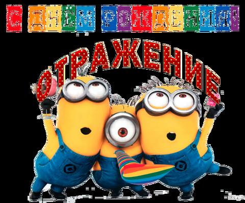 http://s3.uploads.ru/t/UlOiy.png