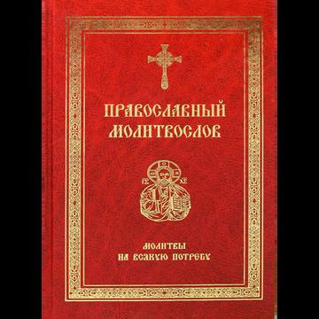 http://s3.uploads.ru/t/Um9aV.png
