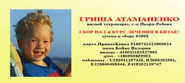 http://s3.uploads.ru/t/UnWHl.jpg