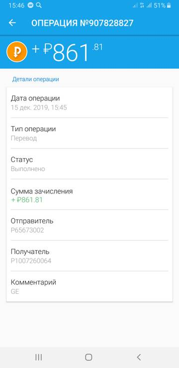 http://s3.uploads.ru/t/UnY1T.jpg