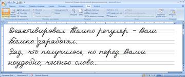http://s3.uploads.ru/t/UoxjW.png
