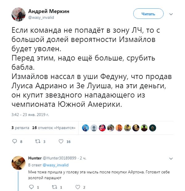 http://s3.uploads.ru/t/UpXDb.png