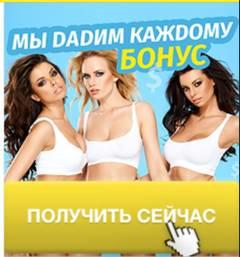 http://s3.uploads.ru/t/Uqxmp.jpg