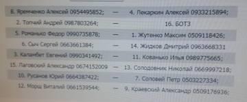 http://s3.uploads.ru/t/UrI9H.jpg