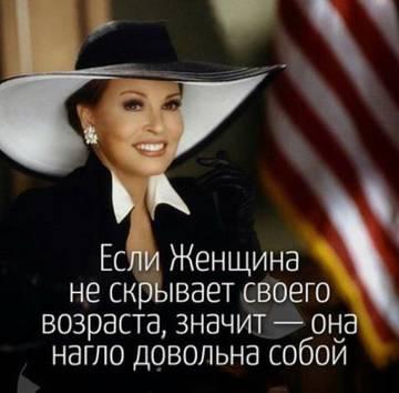 http://s3.uploads.ru/t/UwyQe.jpg