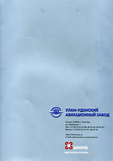 http://s3.uploads.ru/t/UzGYC.jpg