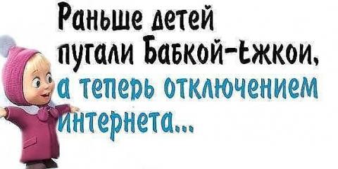 http://s3.uploads.ru/t/UzLyr.jpg