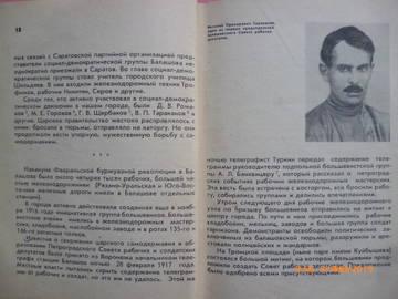 http://s3.uploads.ru/t/V1q6J.jpg
