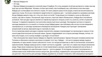 http://s3.uploads.ru/t/V1qPe.png