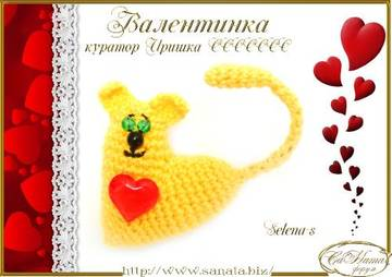 http://s3.uploads.ru/t/V24uG.jpg