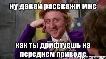 http://s3.uploads.ru/t/V4gQS.jpg