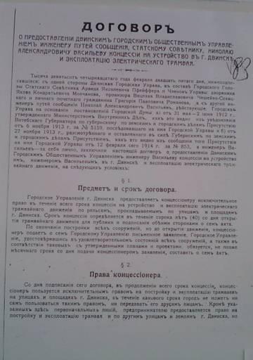 http://s3.uploads.ru/t/V4x9l.jpg