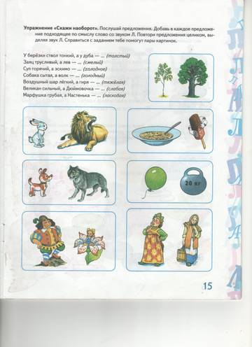 http://s3.uploads.ru/t/V53bP.jpg