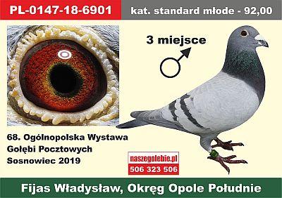 http://s3.uploads.ru/t/V7tYk.jpg