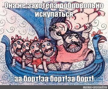 http://s3.uploads.ru/t/V8tjx.jpg