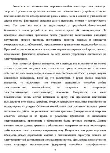 http://s3.uploads.ru/t/VBUCG.jpg
