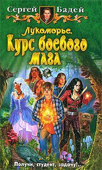 http://s3.uploads.ru/t/VCcEk.jpg