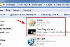 http://s3.uploads.ru/t/VCjQE.jpg