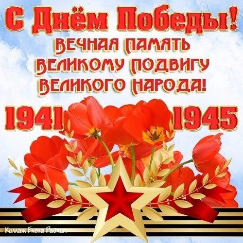 http://s3.uploads.ru/t/VDoA8.jpg