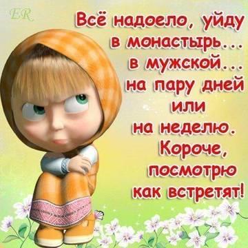 http://s3.uploads.ru/t/VE34w.jpg