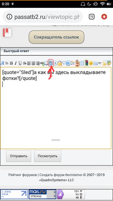 http://s3.uploads.ru/t/VEdNQ.png