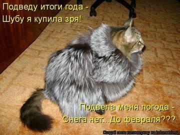 http://s3.uploads.ru/t/VHCZo.jpg