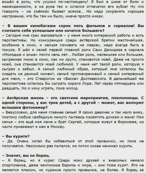 http://s3.uploads.ru/t/VHWaQ.jpg