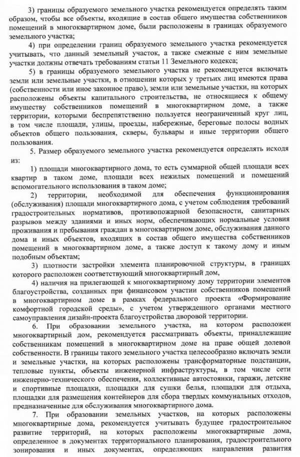 http://s3.uploads.ru/t/VHmZb.jpg
