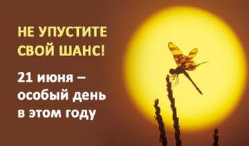 http://s3.uploads.ru/t/VHmiN.jpg