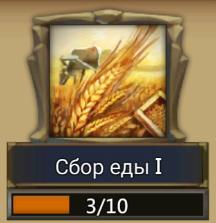 http://s3.uploads.ru/t/VIh1T.png