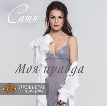http://s3.uploads.ru/t/VKr8i.jpg