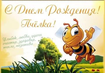 http://s3.uploads.ru/t/VKxNW.jpg