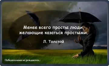 http://s3.uploads.ru/t/VLT7H.jpg