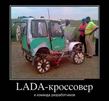 http://s3.uploads.ru/t/VOiZu.jpg