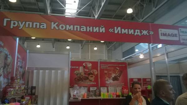 http://s3.uploads.ru/t/VPNWf.jpg